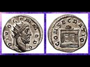 Антониниан, 250 - 251 г., Император Деций Траян, Antoninian, 250 - 251 AD