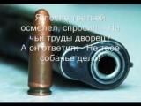 ДДТ - Генерал ФСБ Текст песни