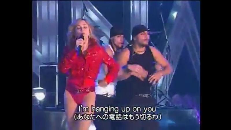Madonna - Hung Up Japan