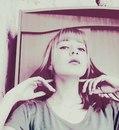 Карина Чернякова фото #50
