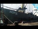 Один процент был что мы проскочим рыбаки судна Норд