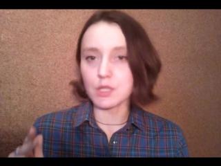 Психология зависти - видеоответ психолога Виктории Новицкой