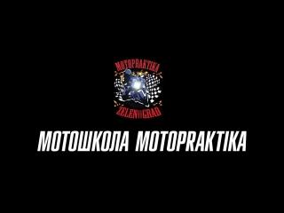 #MOTOPRAKTIKA Zelenograd DJI Mavic air  - Snow and Bike