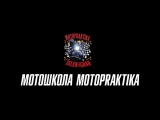 #MOTOPRAKTIKA Zelenograd DJI Mavic air  - Snow and Bike