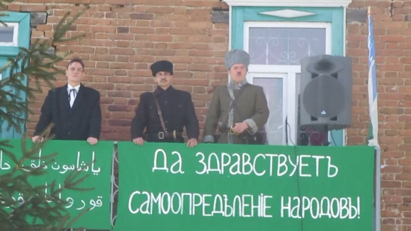 6 марта в Темясово прошёл форум посвящённый автономии БашкортостанаMVI 2606