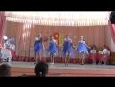 танец прекрасных восьмиклассниц на 8 марта
