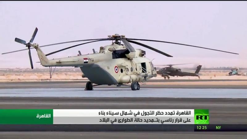 Египет 13 01 18 продление комендантского часа на севере провинции Синай