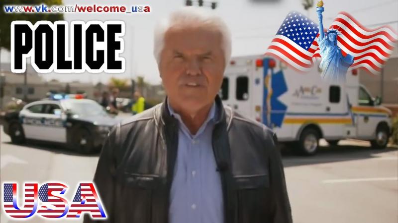 Такие безумные копы в Америке Война с преступностью в США Передача про американских полицейских
