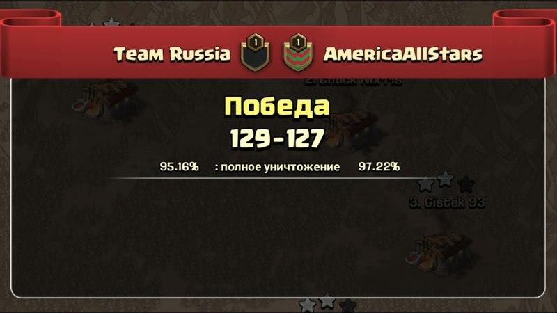 CWL Олимпиада 3й тур Россия vs США2
