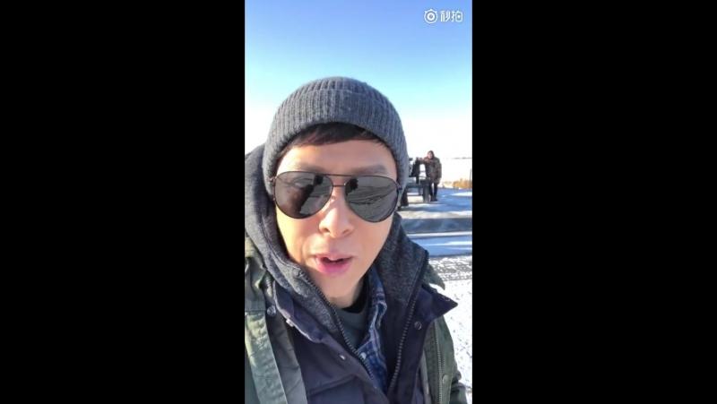 Холодный привет от Донни из Монголии