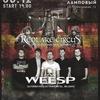 08.12 | WEESP + REDLAKE CIRCUS (GER) | Киев
