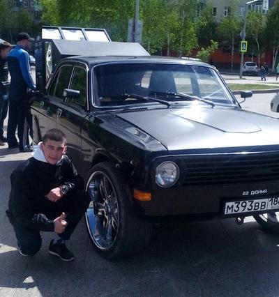 Руслан Валерьевич