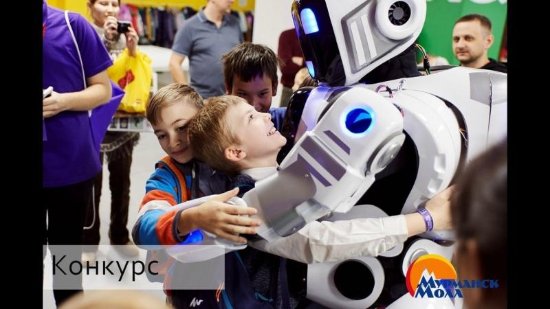 Определение победителя конкурса «Роботека»