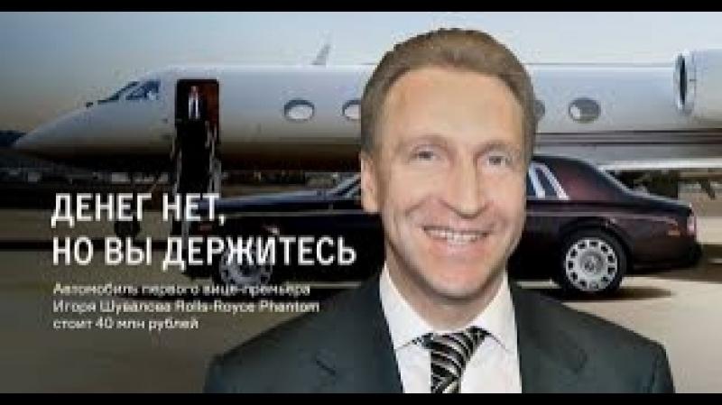 Британия изымает имущество российского казнокрада