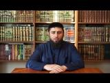 НОЧЬ ВОЗНЕСЕНИЯ ПРОРОКА с.а.с - (الإسراء والمعراج) - ГАЛАЕВ УМАР.