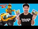 Папа Роб и ПУМБА Сборка LEGO Jungle! Часть 2