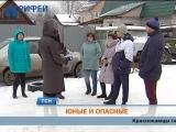 Маленькие пермские бандиты: двое братьев 10 и 12 лет держат в страхе Краснокамск