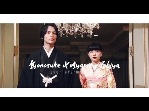 ● Kyonosuke x Ayame x Ichiya || y o u 'v e - m y - h e a r t