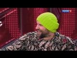 Андрей Малахов. Прямой эфир. Артист выгнал жену из дома! 23.03.2018