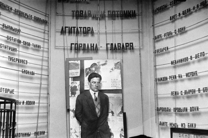 Женя Пудра | Москва