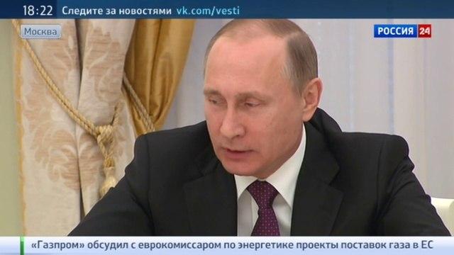 Новости на «Россия 24» • Сербы вместо турок: Николич хочет строить дома в России