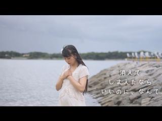 【りりあ】消えてしまえたならいいのに、なんて【佐久島にて】 sm32260579