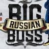 05.11 ► BIG RUSSIAN BOSS ► ГЛАВCLUB(МСК)