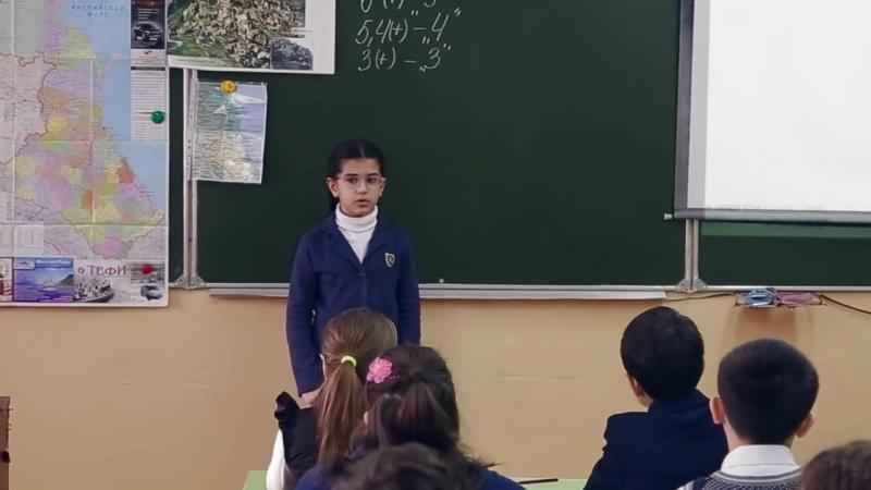 Урок окружающего мира «Родной край - часть большой страны» 4 класс
