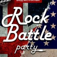 Rock Battle Party @ 26 октября @ Вход FREЕ @ 18+