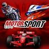 Выставка Motorsport Expo 2017 Next