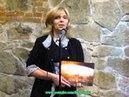 Ольга Богомолец о итогах 2 лет работы Замка Радомысль Castle Radomysl Olga Bohomolec