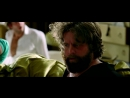 Мальчишник в Вегасе 4 Русский трейлер 2015