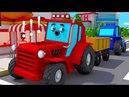 Трактор! Сборник мультиков про Трактор Все серии подряд Новые мультфильмы 2017