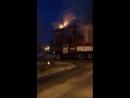 В Инте горит дом mp4