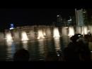 Танцующие фонтаны у Дубаи Молл