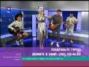 BOGACHI в День города Акустический концерт на 4 канале