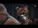 Новогодний Медведь. Свидание