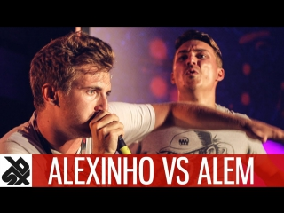Alexinho vs alem | fantasy battle | world beatbox camp (улучшенный звук)
