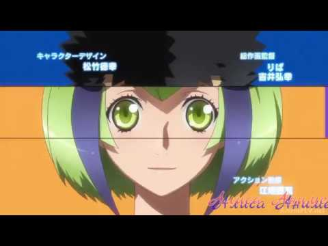 Anime clip - (Mom Yesh)⭐️