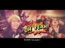 BULL ZEICHEN 88「とりあえず生」MV 2018年03月28日発売 AL「アルバム2」収録