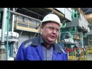 Модернизация в плавильно литейном цехе ВСМПО