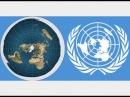 ☦ ☦ ☦ ПЛОСКАЯ ЗЕМЛЯ - 28 - ФЛАГ ООН - ДОКАЗЫВАЕТ ПЛОСКАЯ ЗЕМЛЯ