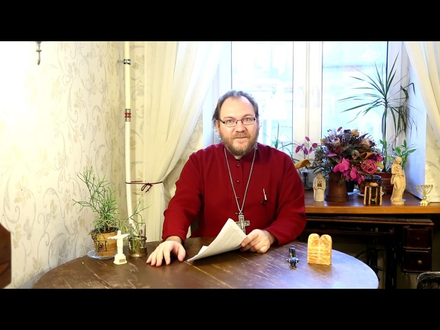 Весь Ветхий Завет. Книга пророка Иеремии. Часть 7