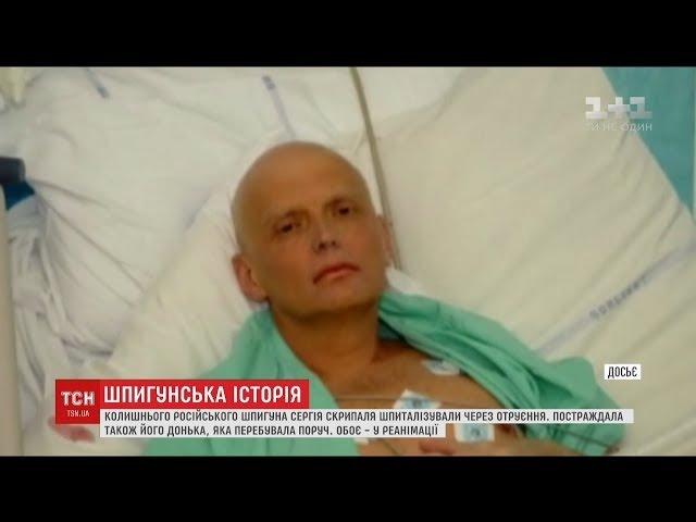Загадкові вбивства Росію неодноразово підозрювали в отруєнні невгодних Кремлю