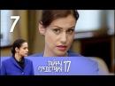 Тайны следствия 17 сезон Конечная остановка 7 фильм 1 2 серия 2017 Детектив @ Русские сериалы