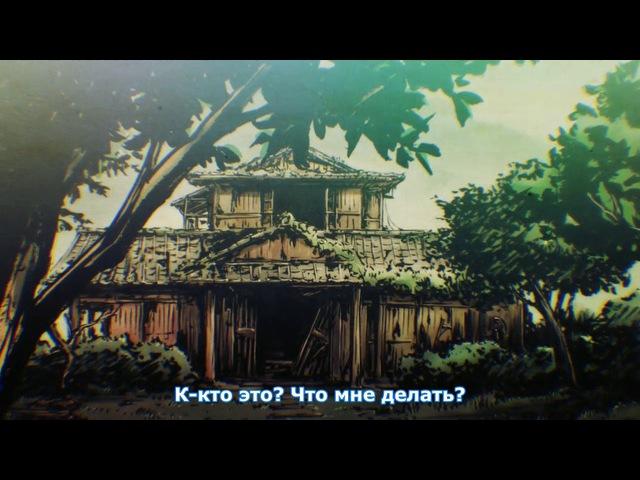 [MedusaSub] Yami Shibai: Japanese Ghost Stories 5   Театр Тьмы: Японские истории о призраках 5 – 7 серия – русские субтитры