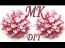 Канзаши МК / Канзаши Мастер Класс видео цветы из лент / Kanzashi flower DIY