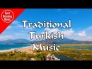 Traditional Turkish Music instrumental