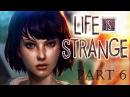 Life is Strange 6 Серия! Сезон 2 спасения Подруги и поиск бутылок