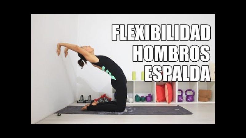 Flexibilidad para espalda y hombros en casa | Programa Flexibilidad 2018